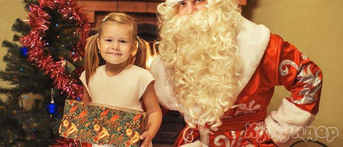 Мой папа - Дед Мороз